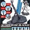 Action Base 1 (Black)