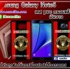 Man U Samsung Galaxy Note5 pvc case