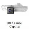 กล้องส่องถอยหลังตรงรุ่น Chevrolet Captiva Cruze
