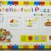 Intellectual Puzzle