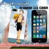 one piece iPhone5s case pvc