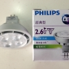 Philips LED MR16 2.6W