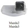 กล้องส่องถอยหลังตรงรุ่น Mazda2 Mazda3