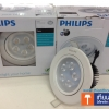 Philips Recessed spot light 60133 โคม Down light LED โคม ดาวน์ไลท์ LED 5x1W