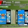 one piece iphone6 case pvc