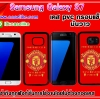 Man U Samsung Galaxy S7 case