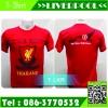 เสื้อยืด The Kop สีแดง T-LKR