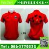 เสื้อโปโล ลิเวอร์พูล UCL สีแดง LFR