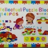 Intellectual Puzzel Blocks