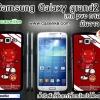 เคสแมนยู ซัมซุง กาแล็คซี่แกรนด์2 ภาพให้สีคอนแทรส สดใส มันวาว
