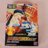 Pokemon plamo Collection Typhlosion Evolution Set