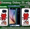 เคสแมนยูซัมซุง กาแล็คซี S6 edge