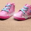 รองเท้าเด็กหุ้มข้อ สีชมพูไชส์ 21 22