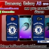 Chelseal Samsung Galaxy A3 2016 pvc case