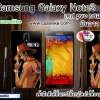 เคสวันพีชซัมซุง กาแล็คซี่โน้ต3 ภาพให้สีคอนแทรส สดใส มันวาว