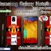 เคสแมนยูซัมซุง กาแล็คซี่โน้ต3 ภาพให้สีคอนแทรส สดใส มันวาว