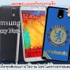 Chelsea Samsung Galaxy Note3 Case