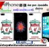 liverpool iPhone SE case pvc