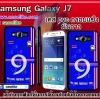 เคสทีมชาติไทยSamsung Galaxy J7 Case