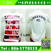 เสื้อยืด Liverpool สีขาว T-LAW