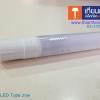 Philips Essential LEDtube T8 นีออน ฟิลิปส์ แอล อี ดี 20W LED