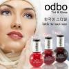 Odbo Tint & Gloss โอดีบีโอ ทินท์ แอนด์ กลอส