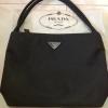กระเป๋า PRADA สีดำ