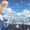 เงิน M Ragnarok Online RO (TH)