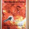 Metal Parts Set For Sinanju