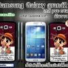 เคสวันพีช Samsung Galaxy Grand2 ภาพให้สีคอนแทรส สดใส มันวาว