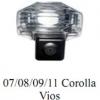 กล้องส่องถอยหลังตรงรุ่น Toyota Vios Yaris Corolla