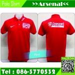 เสื้อโปโล อาร์เซนอล สีแดง Rnr