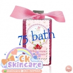 Pomegranate Whip Cream Shower Gel !SALE! ขวดละ 75 บาท