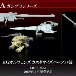 HG 1/144 Orphans Customized Parts Set 1
