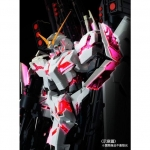 [P-Bandai] MG 1/100 FULL ARMOR UNICORN GUNDAM (RED COLOR VER.)