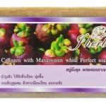 สบู่มังดุด ผสมคอลลาเจน Callagen with Mangosteen white Perfect soap J Herb บำรุงผิว ให้ผิวดึงเนียน นุ่มขี้น กระชับรูขุมขน ผิวขาวเนียนเรียบ ยกกระชับ