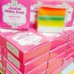 สบู่ตัวขาวโบ๊ะ Amma white soap มิ๊กซ์ทุกสูตรในก้อนเดียวกัน