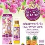 Over White AHA 70% 120 ml เซรั่มผิวขาวเข้มข้น
