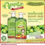 โลชั่นแอปเปิ้ล นางฟ้า ขาวx10 ไวท์ ครีม Apple white cream (By skin2u)