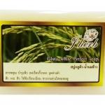 สบู่กลูต้า-น้ำนมข้าว Gluta white Perfect soap J Herb ช่วยบำรุงผิว ลดเรือนริ้วรอย จุดด่างดำ ฝ้า กระ สิว ให้ผิวเรียบเนียน ขาวกระจ่างใสอมชมพู