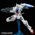 [P-Bandai] GUNDAM ASTRAEA PARTS SET FOR RG 1/144 GUNDAM EXIA