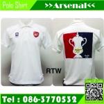 เสื้อโปโล อาร์เซนอล แชมป์ FA Cup 2013/2014 RTW