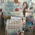 Sliming Diet Double Plus สลิมมิ่งไดเอท ดับเบิ้ลพลัส ปลีก แผงละ 65 / ส่ง 6โหลๆละ 660 บาท