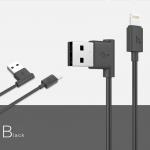 สายชาร์จ HOCO for iOS Quickcharge&Data Cable UPL11 สีดำ