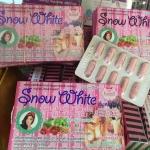 ! SALE Snow White อึ๋มสโนไวท์ BY KAOEI