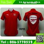 เสื้อโปโล อาร์เซนอล 2014/2015 RPR