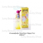 น้ำหอม Moschino Hippy Fizz EDT 100 ml. ฟรี EMS