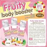 Fruity body booster บูทผิวด้วยกรดผลไม้ ,
