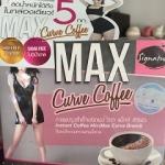 Max Curve Coffee แม็กซ์ เคิร์ฟว คอฟฟี่ Wholesale