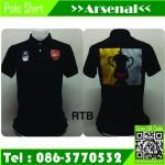 เสื้อโปโล อาร์เซนอล แชมป์ FA Cup 2013/2014 RTB